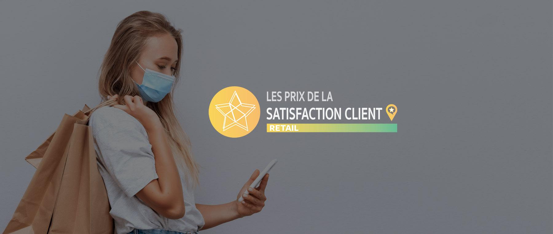 Prix satisfaction client